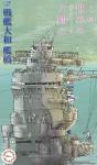 1-200-Battleship-Yamato-Bridge-In-This-Corner
