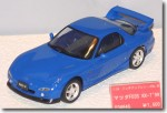 1-24-Mazda-Enfini-FD3S-RX-7-Type-RS-1999