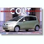 1-24-Mitsubishi-Colt-Elegance-Version