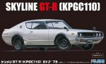 1-24-KPGC110-Kenmeri-Skyline-GT-R-2Door-1973