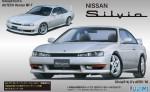 1-24-Nissan-S14-Silvia-Ks-Aero-1996-AUTECH-Ver-w-Window-Frame-Masking-Seal