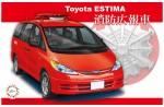 1-24-Toyota-Estima-Fire-Brigade-Car