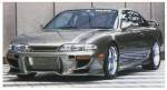 1-24-VeilSide-Silvia-S14-C-I-Model
