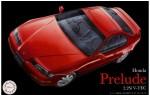1-24-Honda-Prelude-2-2Si-VTEC