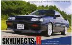 1-24-Nissan-Skyline-GTS-R-HR31-1987-2-Door-Sport-Coupe