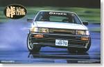 1-24-Drift-King-AE86-Levin