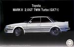 1-24-Toyota-Mark-II-GX71-2-0-GT-TWIN-turbo