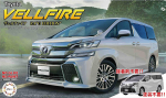 1-24-Car-Next-008-Vellfire-ZA-G-Edition