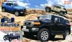 1-24-Car-Next-009-EX1-Toyota-FJ-Cruiser-Two-Tone-Black