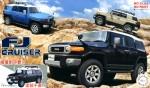 1-24-Car-Next-009-EX1-Toyota-FJ-Cruiser-Two-Tone-Black