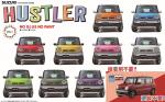 1-24-Suzuki-Hustler-G-Phoenix-Red-Pearl