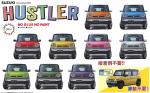 1-24-Suzuki-Hustler-G-Active-Yellow