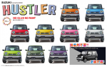 1-24-Suzuki-Hustler-Bluish-Black-Pearl-3