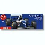 1-20-Williams-FW16-Brazil-Grand-Prix