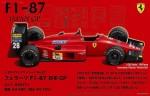 1-20-Ferrari-F187-Japan-Grand-Prix