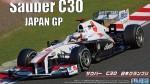 1-20-Sauber-C30-Japan-Grand-Prix-w-Helmet-Japan-Grand-Prix-Ver-