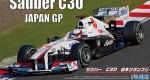 1-20-Sauber-C30-Japan-Grand-Prix-w-Driver-Figure