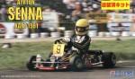 1-20-Ayrton-Senna-and-Kart-1981-Pre-Painted