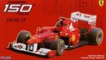 1-20-Ferrari-150-Italia-2011-Japan-Grand-Prix