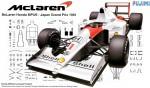 1-20-McLaren-Honda-MP4-6-Japan-Grand-Prix-1991
