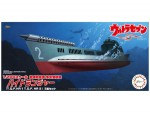1-200-Terrestrial-Defense-Force-Submarine-Hydranger-T-D-F-HR-1-T-D-F-HR-2-Set-of-2pcs