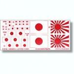 1-700-Navy-Flag-of-Japan