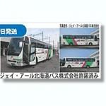 1-32-JR-Hokkaido-Bus-Decal
