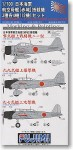 1-700-IJN-Akagi-Air-Craft-Set-12pcs