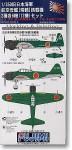 1-350-IJN-Zuikaku-Air-Craft-Set-12pcs