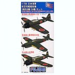 1-700-IJN-Aircraft-Carrier-Plane-Suisei-Tenzan-Zero-Fighter-24-piece-set