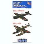1-700-IJN-Aircraft-Carrier-Plane-Suisei-Zuiun-16-piece-set