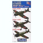 1-700-IJN-Aircraft-Carrier-Plane-Saiun-Ryusei-Reppu-24-piece-set