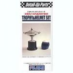 1-20-Trophy-and-Helmet-Set