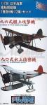 1-700-IJN-Aircraft-Carrier-Airplane-Set-6-IJN-Yokosuka-Type-96-and-6-IJN-Aichi-Type-90