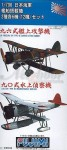 1-700-IJN-Aircraft-Carrier-Airplane-Set-6-IJN-Yokosuka-Type-96-and-6-IJN-Aichi-Type-90