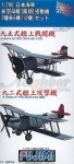 1-700-IJN-Aircraft-Carrier-Airplane-Set-6-IJN-Nakajima-Type-95-and-6-IJN-Yokosuka-Type-92