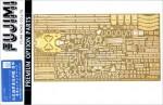 1-700-IJN-Maya-Upgrade-Parts