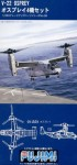 1-350-V-22-Osprey-Set