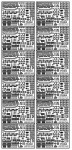 Chibi-Maru-Fleet-Taiho-Dedicated-Photo-Etched-Parts