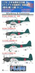 1-700-IJN-Aircraft-Carrier-Battle-of-the-Philippine-Sea-Navalised-Aircraft-Set