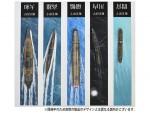 1-3000-Ship-Name-Plate-Yamato-Wave-and-Ship-Name-Base-for-Display