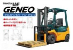 1-32-Toyota-L-and-F-Geneo-15