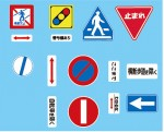 1-24-Road-Sign-Set-for-Mountain-Pass