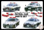 1-24-Police-Car-Parts-Set