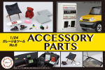 1-24-Garage-and-Tool-Accessory-Parts