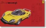 1-24-Ferrari-Dino-206-GT-DX