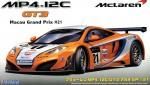 1-24-McLaren-MP4-12C-GT3-Macau-Gulf-21