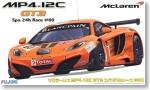 1-24-McLaren-MP4-12C-GT3-Spa-24h-60