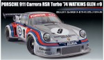 1-24-Porsche-911-Carrera-RSR-Turbo-Watkins-Glen-1974-9