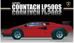 1-24-Lamborghini-Countach-LP500S